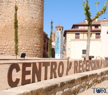 centro_recepcion_visitantes_toro_zamoranews_tn